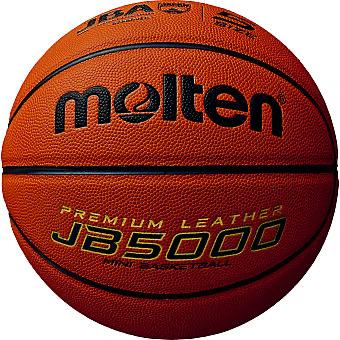 検定5号球(8面体) B5G5000